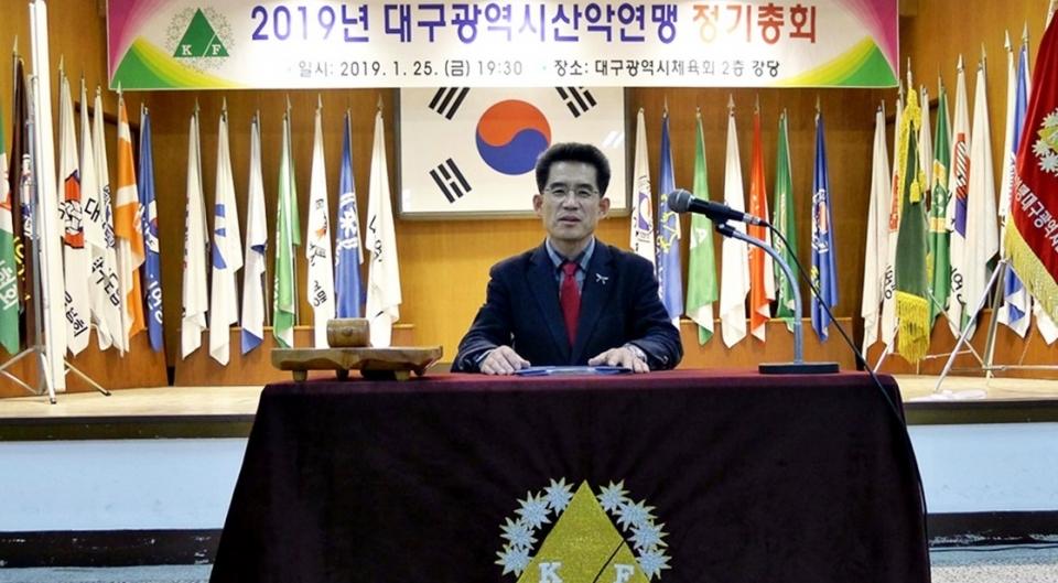 정기총회 의장석에 앉아 있는 차진철 대구광역시산악연맹회장