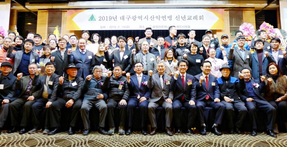 행사에 참석한 내외빈 단체사진