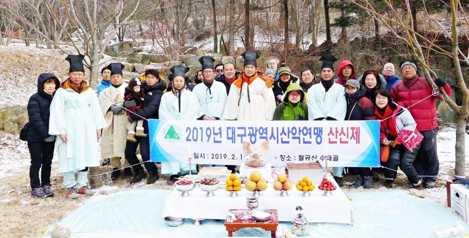 산신제에 참석한 회원들 단체사진